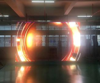 China P7.81 Full Color HD Transparent LED Screen Indoor For Advertising Module Design supplier