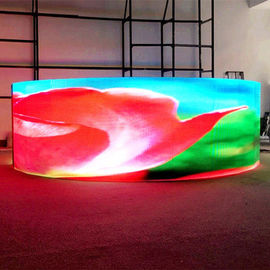China High Resolution P4.81 Curved LED Screen Outdoor Rental 360 Degree LED Display distributor